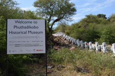 phuthadikobo-historical-museum-2