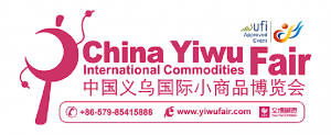 The 25th Yiwu Fair 2019 @ Yiwu International Expo Center | Jinhua Shi | Zhejiang Sheng | China